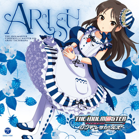 【元AKB48】佐藤亜美菜のアイマスキャラソンCDが11/18に発売