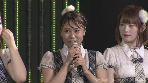 【朗報】NMB48沖田彩華が卒業発表!!!