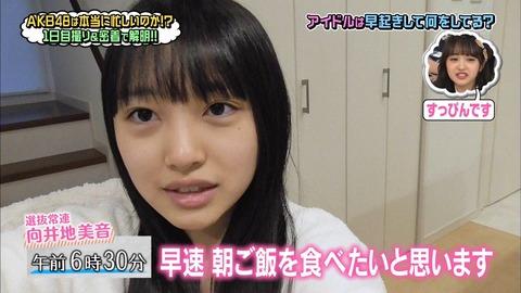 【AKB48G】本当かよと言いたくなってしまうメンバーのセリフ