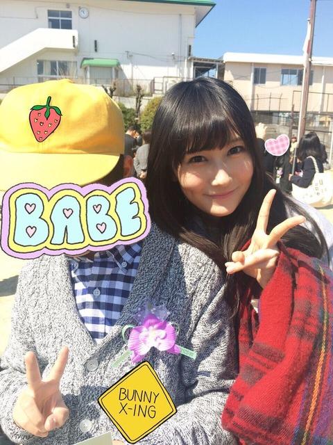 【悲報】NMB48矢倉楓子が男との2ショット画像が流出・・・