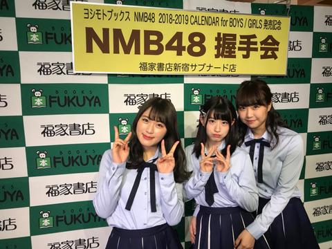 【NMB48】上西怜ちゃん、顔がめっちゃ小さい!!!