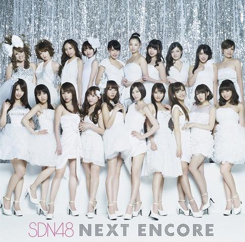 【驚愕】AKB48の選抜がついにSDN48とほぼ同じ年齢に・・・