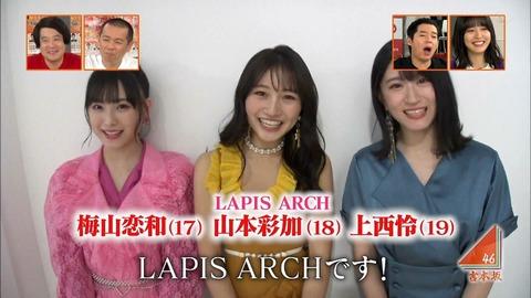 【NMB48】「吉本坂46が売れるまでの全記録シーズン2」でLAPIS ARCHのMV密着が放送