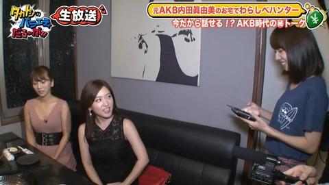 【AbemaTV】「タカトシのバラエティだろ~が!!」に内田眞由美オーナーが出演!!!