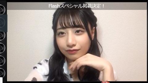 【朗報】AKB48チーム8鈴木優香ちゃん、今度はFLASHスペシャルに掲載!!!