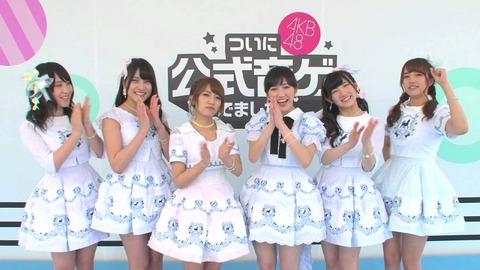AKB48公式音ゲーが1週間で50万DL突破