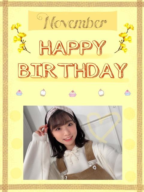 【朗報】AKB48山内瑞葵が生誕祭を一緒にお祝いしてくれるメンバーに同期を選んだ模様