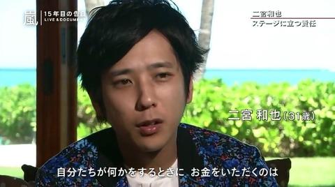 【AKB48G】メンバーの「体調悪いから公演休みます」ってどうなの?