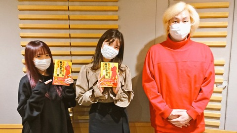 【悲報】AKB48谷口めぐ「スタッフさんにいつも17番から20番目くらいの位置と言われて選抜に入れない」
