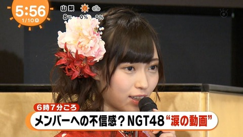 【NGT48暴行事件】行列北村弁護士「暴行罪は起訴されにくい」