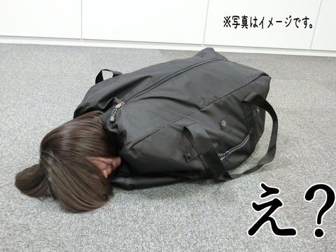 【AKB48H】吉田朱里と市川美織だけyoutuberやってるのずるくない?