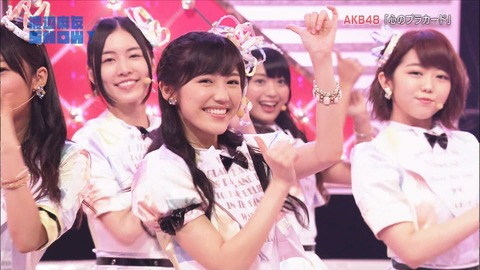 【AKB48】渡辺麻友「初めて心のプラカード歌ってきて良かったと思った…」