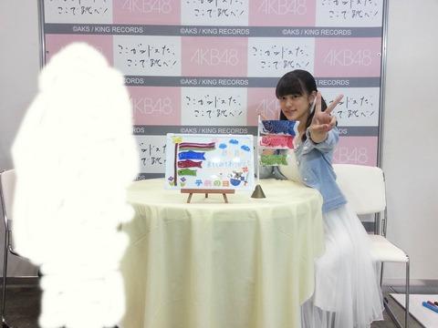 【AKB48G】ロリ巨乳ってマジで最高だよな……マジで……【画像あり】