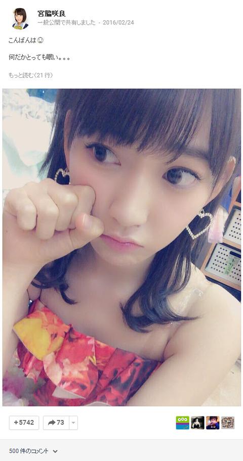 【AKB48】ぐぐたすのコメントが超絶少ないメンバーって誰?【Google+】