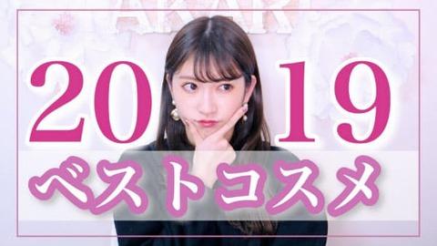 【朗報】YouTuber吉田朱里さんが日経新聞に載る【NMB48】