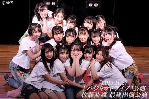 【AKB48】12月の劇場公演スケジュールが発表