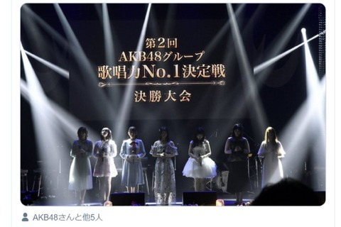 【妥当】歌唱力No1決定戦3位NGT48三村妃乃「今はNGTというだけで悪く言う人がすごく多い」