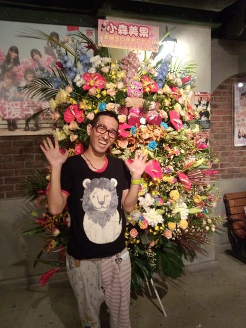【AKB48G】生誕委員ってどうなの?