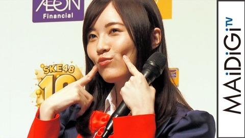 【AKB48G】10周年記念最大のサプライズが「身売り」←そんなグループがあるらしいwwwwww