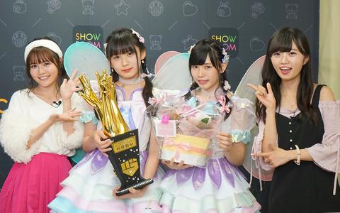 【HKT48】じゃんけん大会で優勝した荒巻美咲はブレイクできると思う?