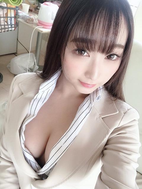 【朗報】STU48沖侑果りんに激似のA〇女優が発見されたぞwww