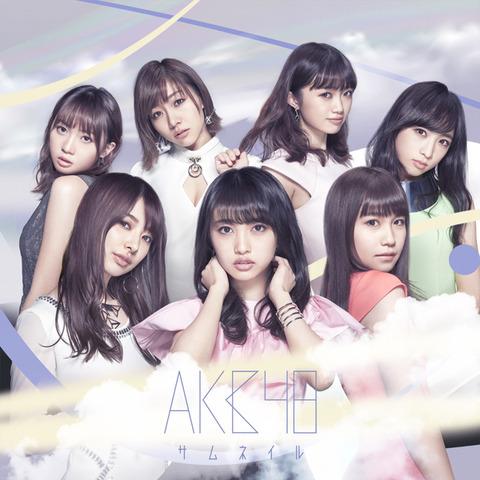 【AKB48】写メ会まであと1週間切ったけど、お前ら準備は出来てるか?