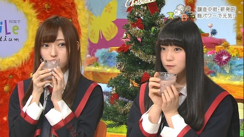 【NGT48】まほほんのステマスレだよ!みんな集合!【山口真帆】