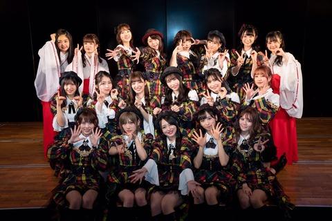 【AKB48】2021年元日公演、出演メンバー決定!