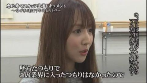 【元SKE48】三上悠亜「AV堕ちと言われてムカついた」wwwwww