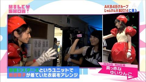 【悲報】前田敦子の衣装が勝手に悪アレンジされる【AKB48】