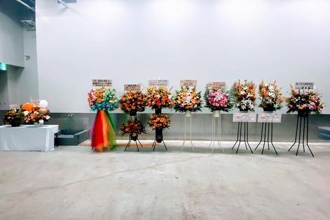 【衝撃】SKE48さん、12周年記念公演に出版社や編集部から来た祝花が・・・!!!