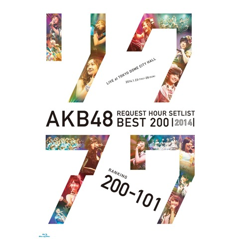 【悲報】リクエストアワーDVD/BDが売れてない【AKB48】