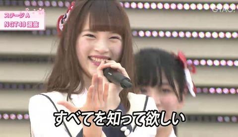 【悲報】NGT48、8月の握手会までガチのマジで仕事がないwww