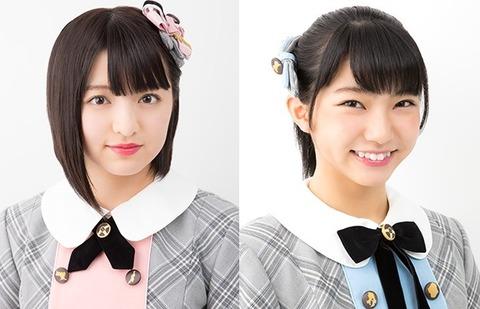 【AKB48】チーム8の佐藤七海と横道侑里が休養を発表