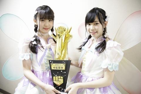 【AKB48】今年のじゃんけんCDも絶望的な売上が確定したわけだが?【AKB48じゃんけん大会】