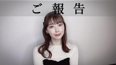 【みるきー】渡辺美優紀さん同棲交際報道にヲタ「謝る必要なんてない」「美優紀ちゃんの幸せはちゃぷ民の幸せ」