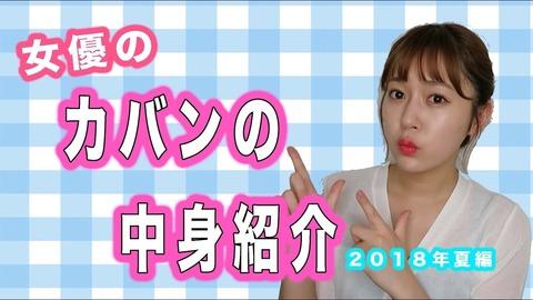 【悲報】元HKT48多田愛佳さん、いきなり韓国語で始まる意味不明な動画を公開「誰も興味ないだろうけどみてください。」