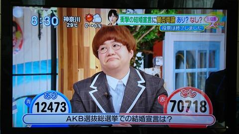 【NMB48】須藤凜々花をハリセンボン近藤春菜が「伝説を作ったスター」と評価www