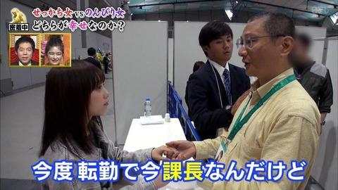 【AKB48G】握手会でメンバーと握手しながら言ったら一番気持ち悪いセリフ