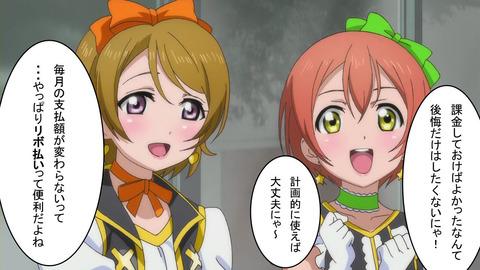 【AKB48】SR「課金しろ!」音ゲー「課金しろ!」ステファイ「課金しろ!」野望「課金しろ!」