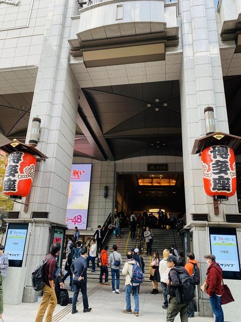 【画像あり】AKB48G「仁義なき戦い」の初日舞台を見るために集まった若者で博多座がカオスwwwwww