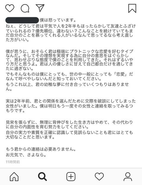 【AKB48】ひーわたんのヤバすぎるガチ恋オタが発見される・・・【樋渡結依】