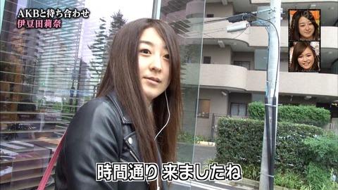 【AKB48】いずりなとヤれば好きなメンバーともヤれるとしたら、どうする?【伊豆田莉奈】