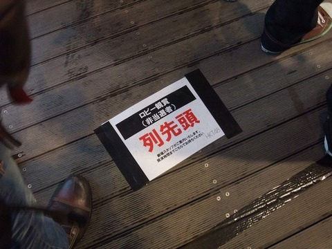 AKB48劇場のロビー鑑賞を有料にすれば儲かると思う