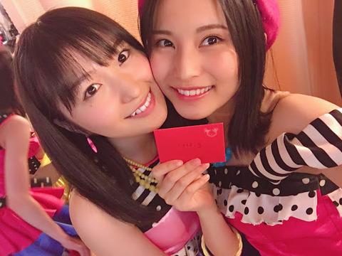 【AKB48】せいちゃんが大島涼花の「きもおおおお」ネタをこするwww【福岡聖菜】