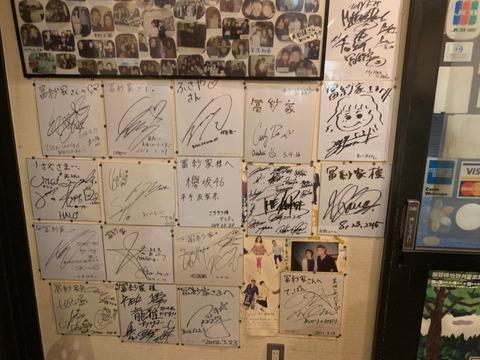 【欅坂46】平手友梨奈さん、全国ツアーの超多忙なスケジュールの合間をぬって大阪の超有名とんとん焼き店にご来店!