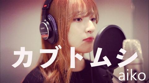 【朗報】AKB48G歌うま2位のNMB48山崎亜美瑠がYouTube開設!
