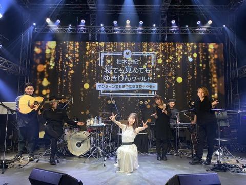 【AKB48】柏木由紀、12月に自身初のディナーショーの開催が決定!