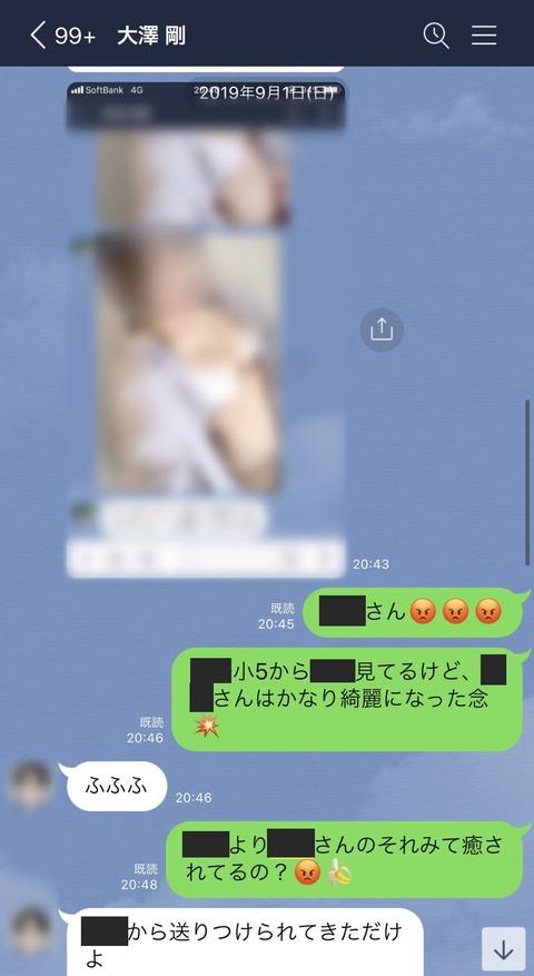 【AKB48】大家志津香がナベプロ大澤常務に水着写真を送っていることを文春が報道www