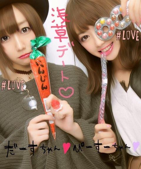 【SKE48】須田亜香里とSEXか木﨑ゆりあに1分だけ手コキしてもらうならどっち?【AKB48】